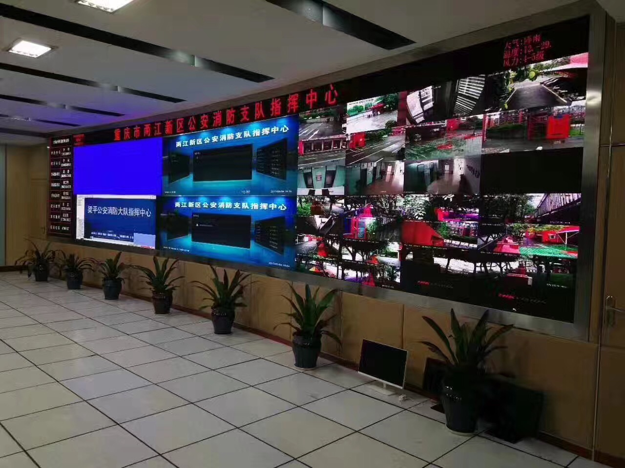 curved led screen
