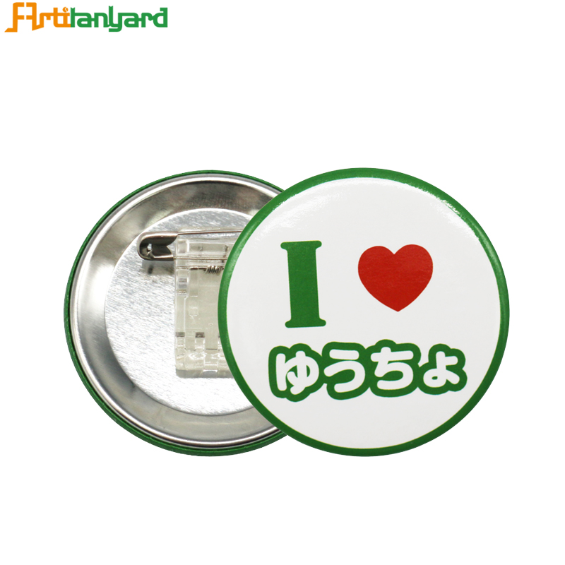Personalized Button Badge Online