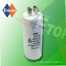 2.2UF Motor Run Capacitor with Wire Lead Topmay