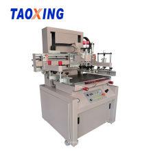 Máquina de impressão de tela de seda pequena logotipo