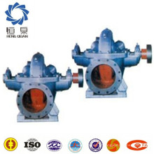 Qualité de qualité S, modèle SH pompe aspirateur