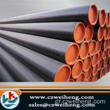 High Quality Carbon Seamless Steel Pipe