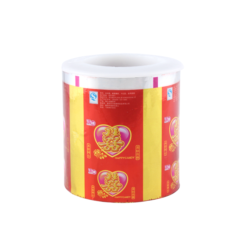 Printed Roll Film