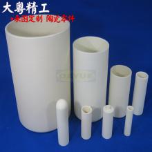 Обработка алюминиевых керамических трубок по индивидуальному заказу