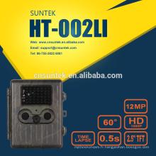 HT002LI Imperméable à l'eau IP54 Invisible Chasse Scoutisme Caméra
