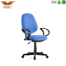 Morden blue Fabric Office Durable Staff Task Chair with Armrest (PM212LG)