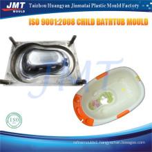 Custom/OEM plastic injection children bathtub mould factory