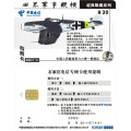 ISO 9001 Plastic Material Gas Filling Card