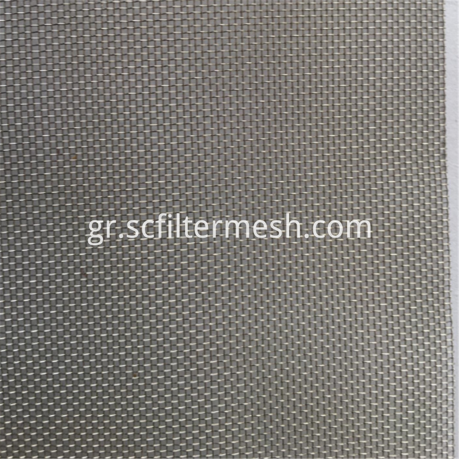 Nickel Mesh Screen