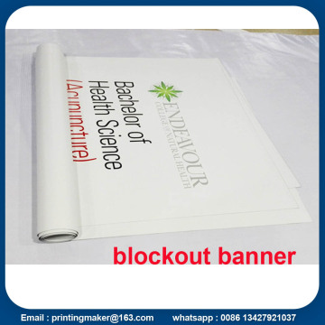 18 oz Double Sided PVC Blockout Banner