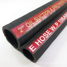 Heat-Resistant Black Wrap Surface 3    6 Inch  Flexible  Suction And Discharge Hose
