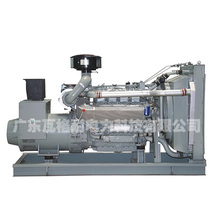 Wagna 50 ~ 2800kw gerador diesel de alta qualidade com motor Deutz.