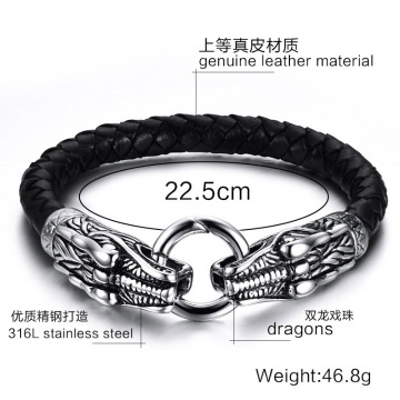 Mens Double Dragon Head Charms Hook Leather Bracelet