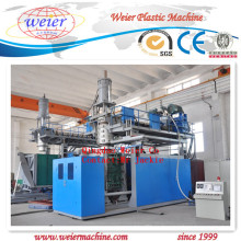 200L-500L Оборудование для выдувного формования HDPE