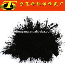Livre de madeira de madeira de carbono ativo carvão preto