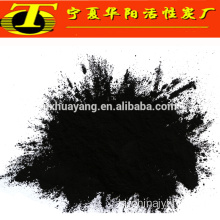 Decolorization of commercial industrial coconut powder activated carbon