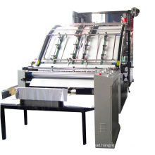 Fully automatic high-speed flute laminating machine