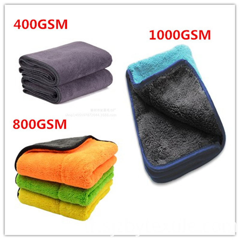 Microfiber Towel With Seam Edge