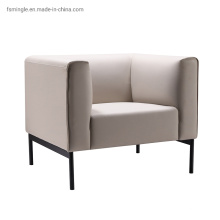 Factory for Single Seater VIP Reception Sofa