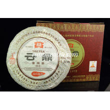 "2010 Menghai ""Yun Ding""(Clouds) Ripe Pu Er Puer Tea 357g/cake 001 Batch"