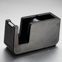 Black Packing Tape Dispenser
