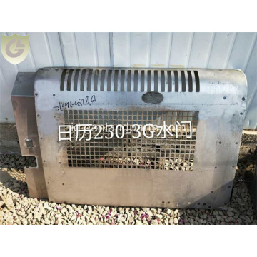 Hitachi Excavator EX250-3G Water Tank Door Aftermarket
