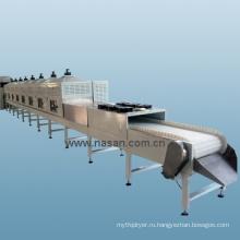 Микроволновая сушилка для пищевых продуктов Shanghai Nasan