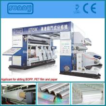 2500 мм пластиковая пленка супер-скорость разрезая машина BOPP, PET, CPP, БОПП пленки