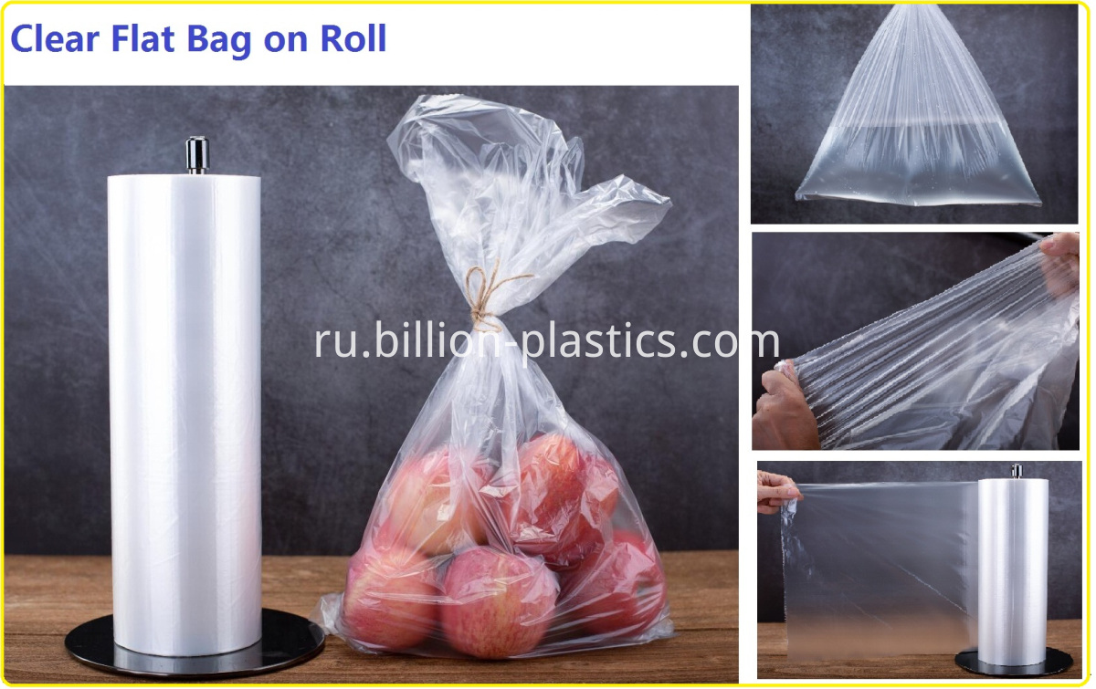 Clear Roll Bag