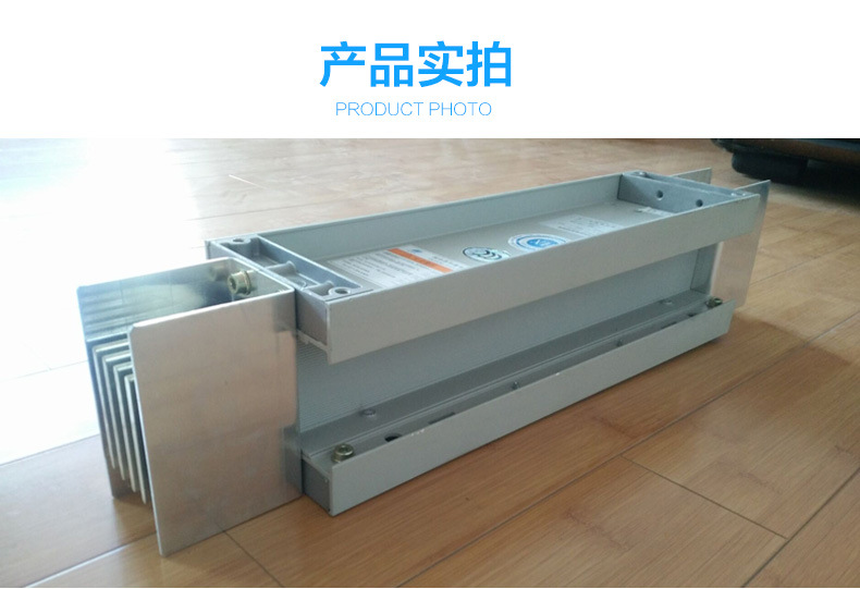 Electrical compact Busbar trunking system XLC-II