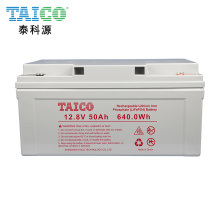 Customized light weight deep cycle rechargeable lifepo4 12v 50ah lithium battery pack