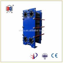 fabricación de intercambiador de calor de placa, intercambiador de calor para motores marinos