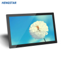Kapazitiver 24-Zoll-Sunlight-Touchscreen-Monitor