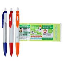 Gp2451promotional Plastic Banner Pen