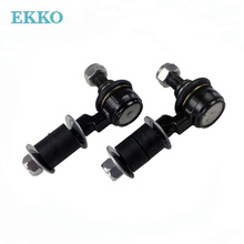 High Performance Front Stabilizer Link for Ford Maverick Nissan Terrano 1954778 54618-0F000