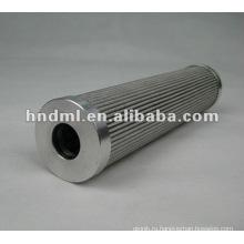 фильтрующий элемент сервоклапана B64567-002V, Химический механический фильтрующий элемент