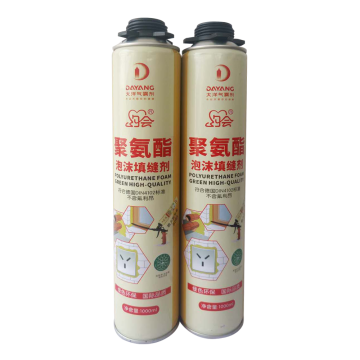 Made in China Germany DIN4102 Standard No CFC Polyurethane adhesive foam Spray Polyurethane Glue Sealant