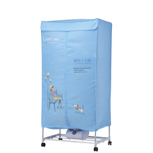 Clothes Dryer / Portable Clothes Dryer (HF-F6)