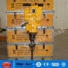Benzinbohrmaschine Modell YN27C