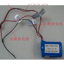 6.4V 3ah Lithium-Ion Battery for LED Light