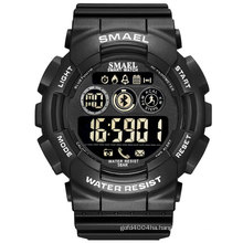 SMAEL Male Military Army Camouflage Wrist Watch 8013
