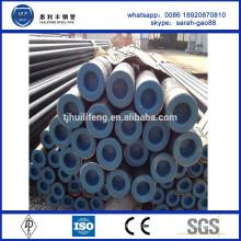 AWWA C210/C213anti-corrosion production line