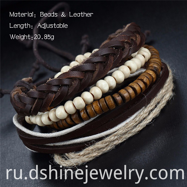 Wooden Beads Leather Bracelet