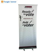 Подтянуть рекламный баннер стенд