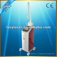 Лазерное оборудование для лазерной косметологии