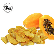 Kosher Certificated FD Papaya Chips cube Snacks with powder available