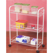 3 Tier Wire Home Utility Cart (LJ2001)