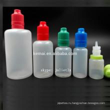 ПЭ электронной жидкости бутылки ISO8317 управление электронной жидкости бутылки сока оптовая торговля безалкогольными ПЭ бутылка cig цены по прейскуранту завода 10 15 20 30 50 60 100 150 мл