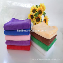 microfiber towels wholesale for car cleaning