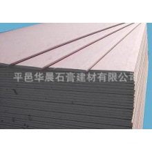 China Perforated Suspended Gypsum Board, Plasterboard, Drywall Ceiling